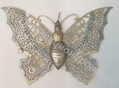 Ёлочная игрушка бабочка