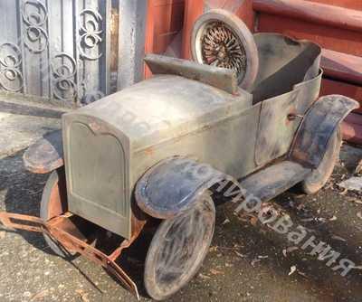 Антикварная игрушка. Довоенная педальная машина ЗИС из СССР