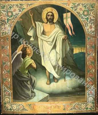 Икона Воскресение Христово. Золото