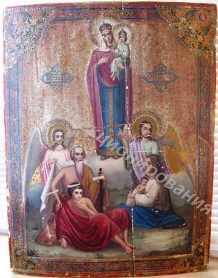 Восхитительная форматная икона Образ Богородицы Всем Скорбящим Радость МОДЕРН до 1917 года 20000-min