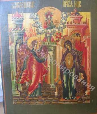Икона Благовещение Пресвятой Богородицы аналойный