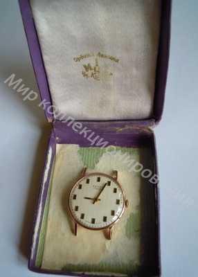 Золотые часы Полет 583