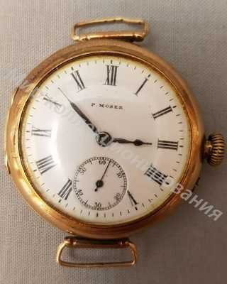 Карманные часы P.Moser. Золото