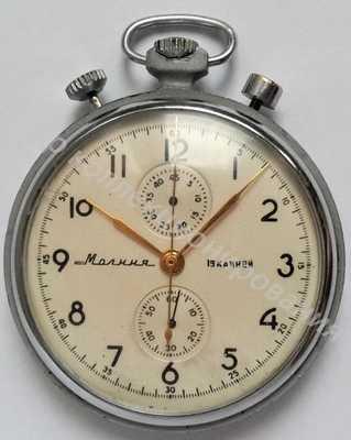 Часы механические карманные СССР Молния Хронограф