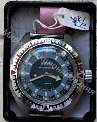 Часы механические СССР Восток Амфибия