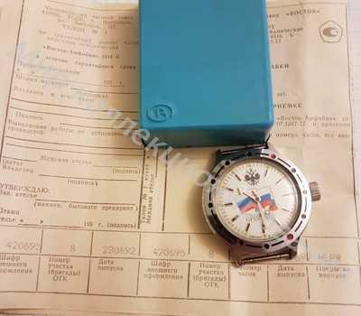 Часы СССР Восток-Амфибия 2416