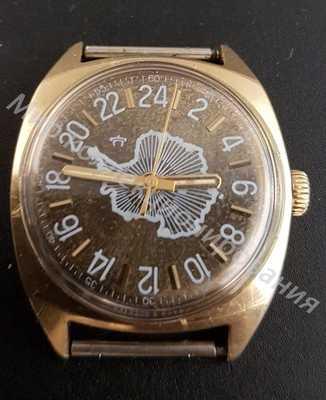 Часы СССР Ракета 2623.Н, САЭ-24 Советская антарктическая экспедиция