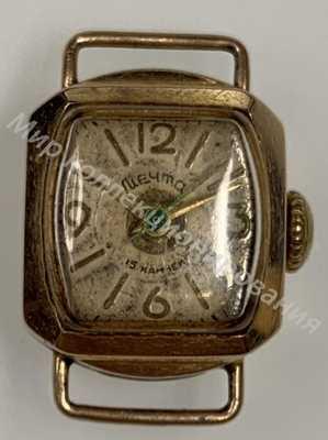 Женские часы Мечта, золото 583 проба