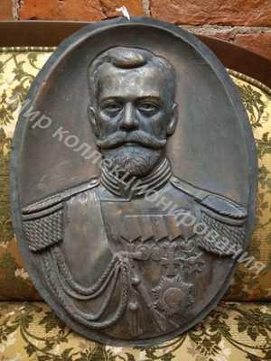 Барельеф. Панно. Николай II. Медь.
