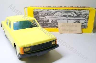 ГАЗ-3102  Волга  детская игрушка