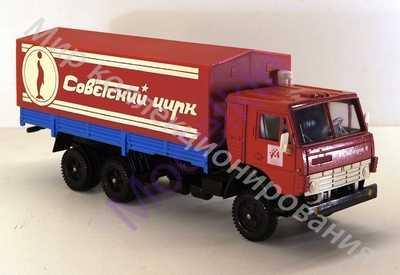 Камаз-53212 Советский Цирк  Тюлень