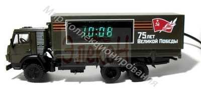 КАМАЗ-53212 ЧАСЫ 75 лет великой Победы  Элекон 1 43