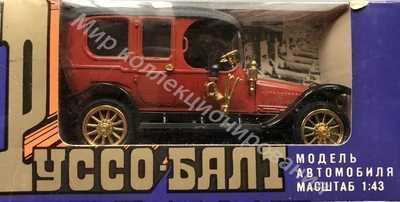 РУССО-БАЛТ 1912 КРАСНЫЙ 1 43 модель