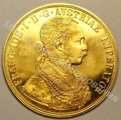 Монета 4 Дуката 1915 год. Франц Иосиф Австро-Венгрия. Золото  Вес  14 грамм.