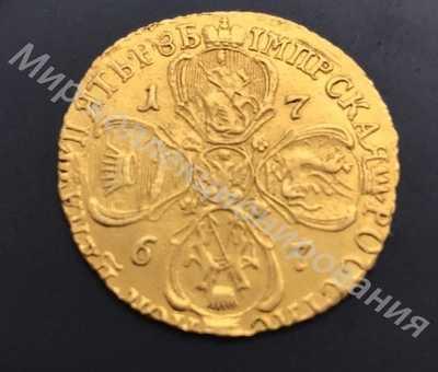 Монета 5 РУБЛЕЙ 1767 ГОДА