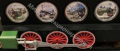 Набор монет. Ниуэ 2 доллара, 2010 год. Знаменитые пассажирские поезда экспрессы
