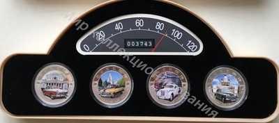 Ниуэ 2 доллара 2010 Старые Советские Автомобили НАБОР 4 монеты СЕРЕБРО Волга 21 ЗИМ Победа Москвич