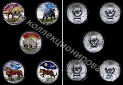 Конго набор монет 240 франков 2008