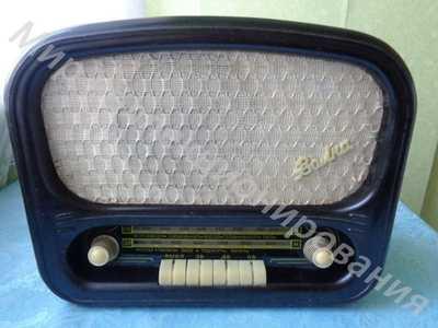 Радиоприемник Волна