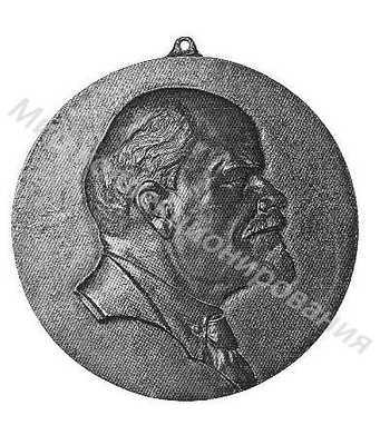 Барельеф В.И. Ленин