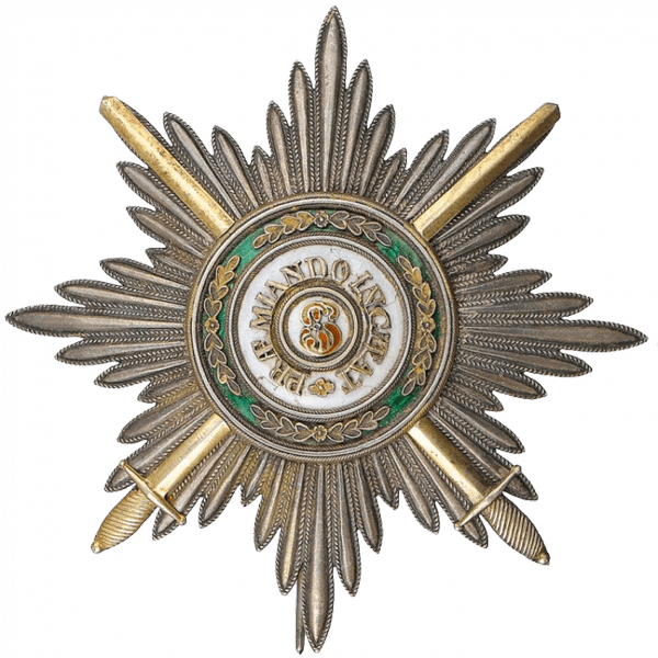 Звезда ордена Святого Станислава 1880 год