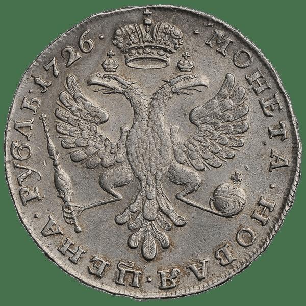 1 рубль 1726 года. Портрет влево. Без букв монетного двора