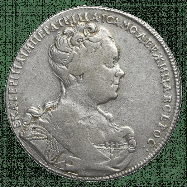 1 рубль 1726 года. Портрет вправо. СПБ