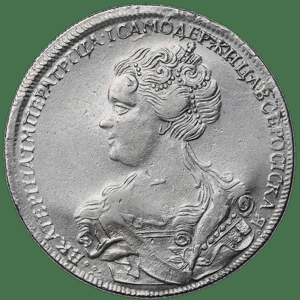 1 рубль 1726 года. Портрет влево. СПБ