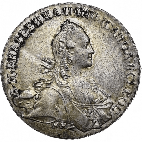 1 рубль 1768 года ММД АШ