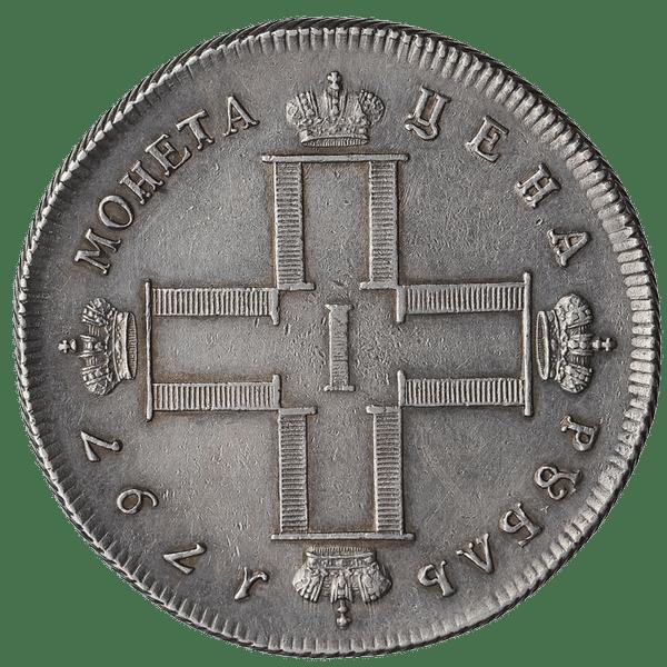 1 рубль 1797 СМ ФЦ