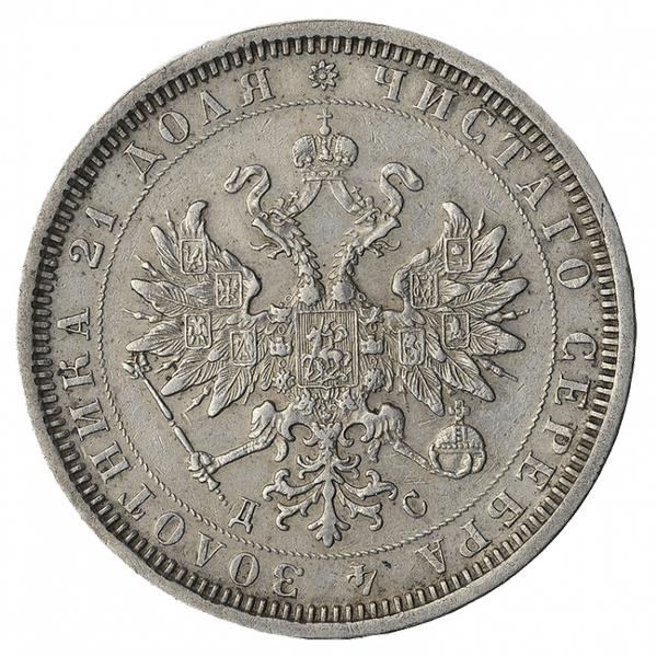 1 рубль 1883 года СПБ ДС