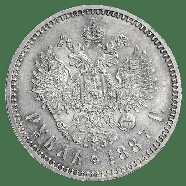 1 рубль 1887 года АГ