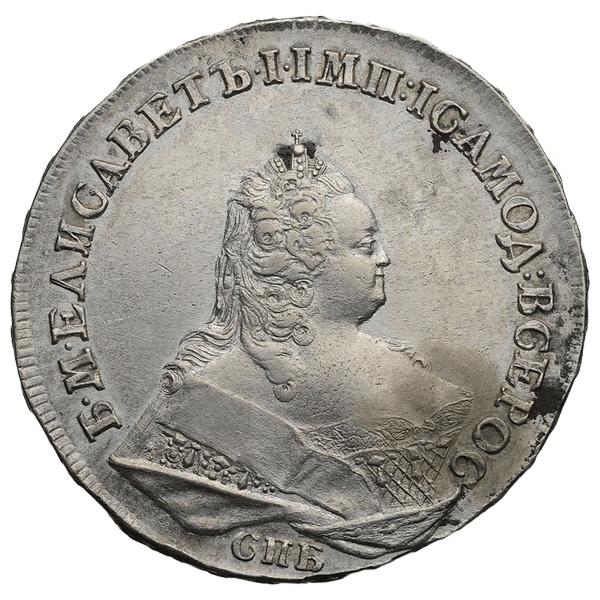1 рубль 1742 года СПБ