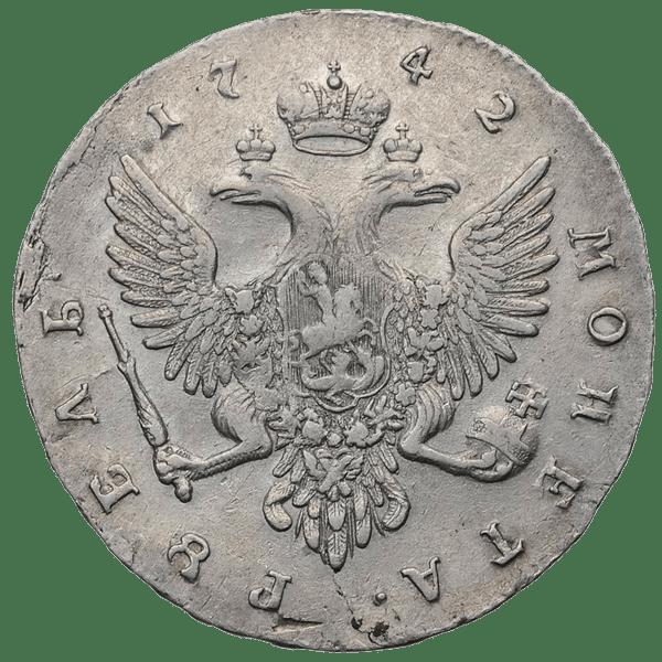 1 рубль 1742 года ММД