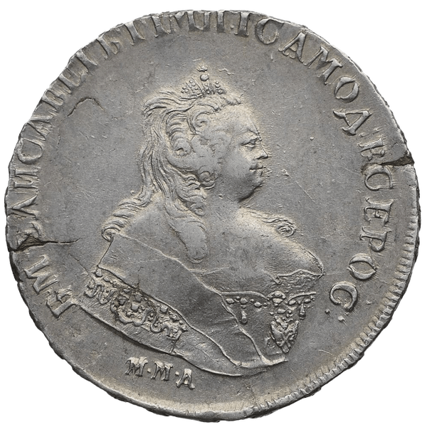 1 рубль 1743 года ММД
