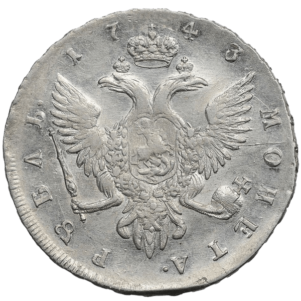 1 рубль 1743 года СПБ