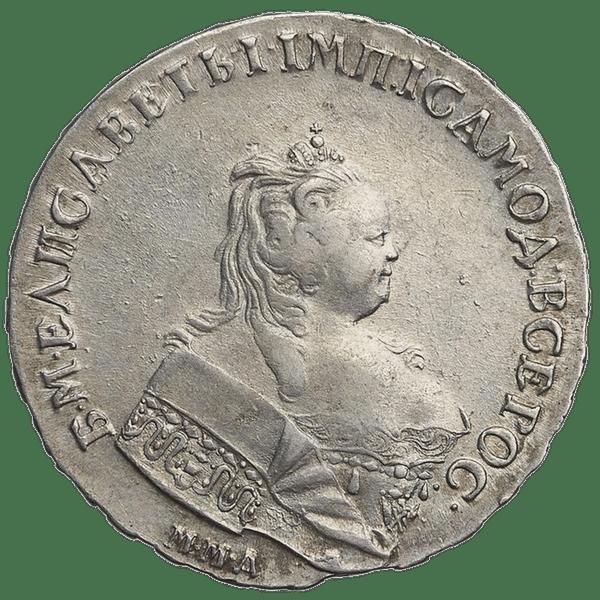 1 рубль 1744 года ММД