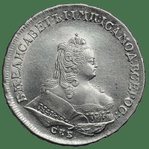 1 рубль 1744 года СПБ