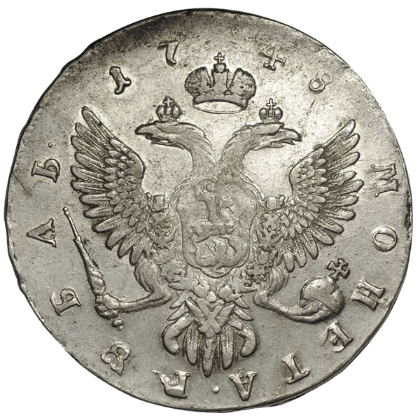 1 рубль 1748 года ММД