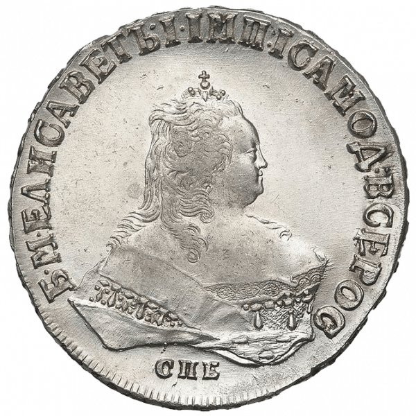 1 рубль 1748 года СПБ