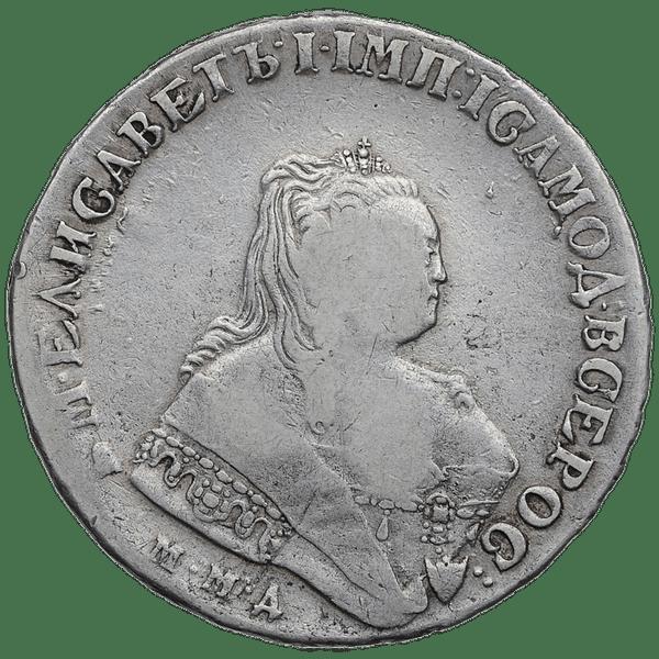 1 рубль 1749 года ММД