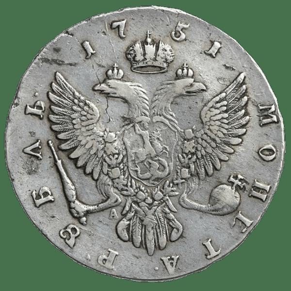 1 рубль 1751 года ММД А