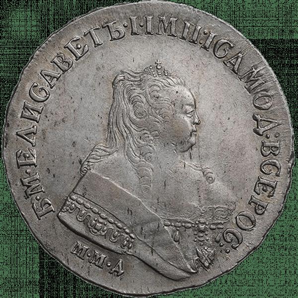 1 рубль 1751 года ММД