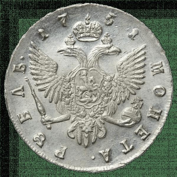 1 рубль 1751 года СПБ