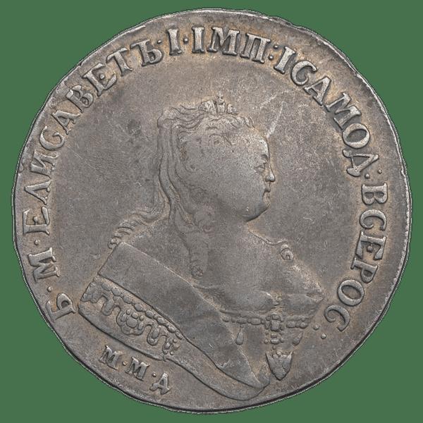 1 рубль 1752 года ММД I