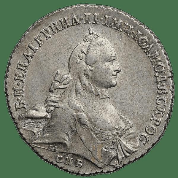 1 рубль 1762 СПБ НК TI