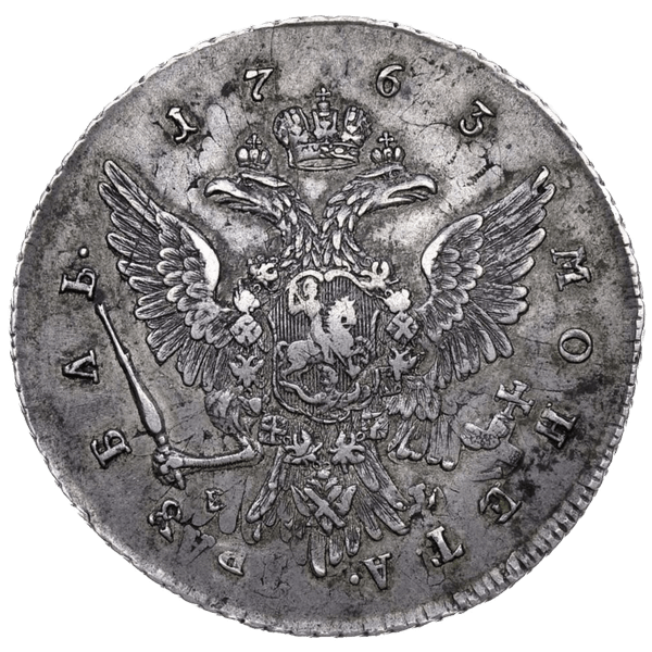 1 рубль 1763 ММД EI TI