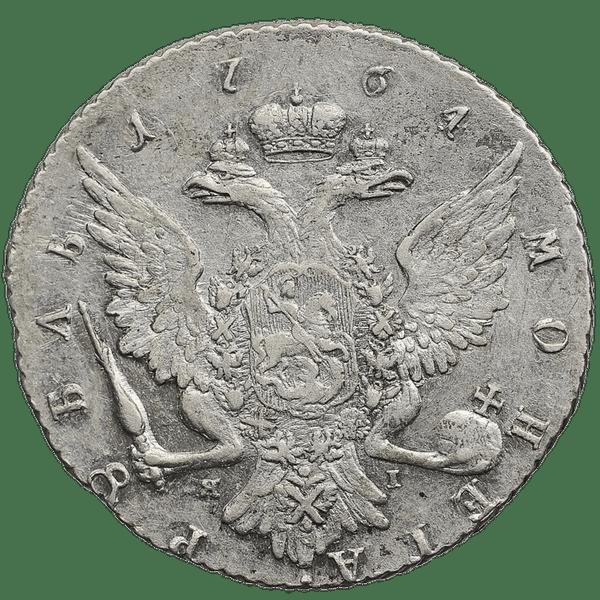 1 рубль 1764 СПБ ЯI TI