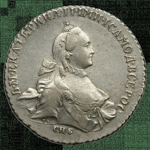 1 рубль 1765 года СПБ ЯI TI