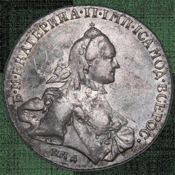 1 рубль 1765 года ММД ЕI TI